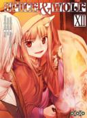 Spice & Wolf T12 - Par Keito Koume & Isuna Hasekura - Ototo