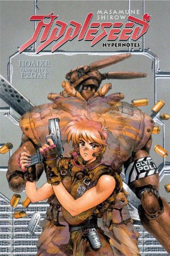 Appleseed Hypernotes (© Masamune Shirow / Sheinshinsha - Dark Horse)