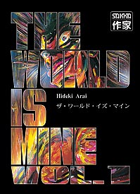 Découvrez The World is Mine de Hideki Arai