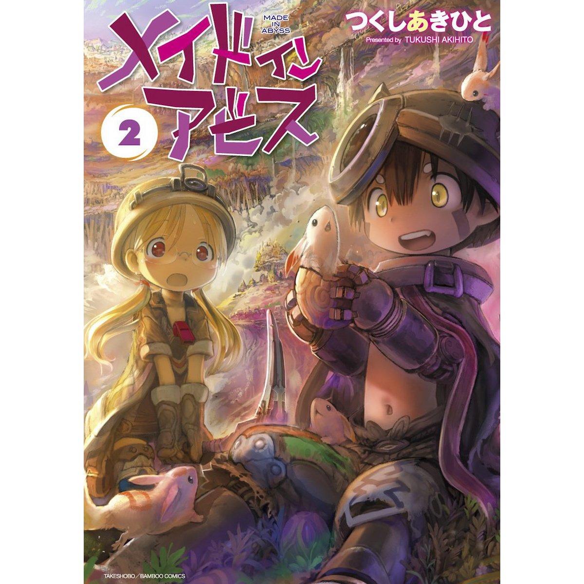 """Du Côté Du Soleil Levant #3 : """"Made In Abyss"""" : Le Manga"""