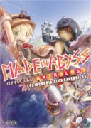 Made in Abyss Official Anthology - Ototo