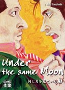 Under the same moon, T.3 - Par Seiki Tsuchida - Casterman