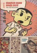 "Avec ""Charlie Chan Hock Chye"", Urban poursuit son édition des comics version prestige"