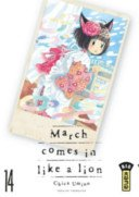 March Comes in Like a Lion T13 & T14 - Par Chica Umino - Kana