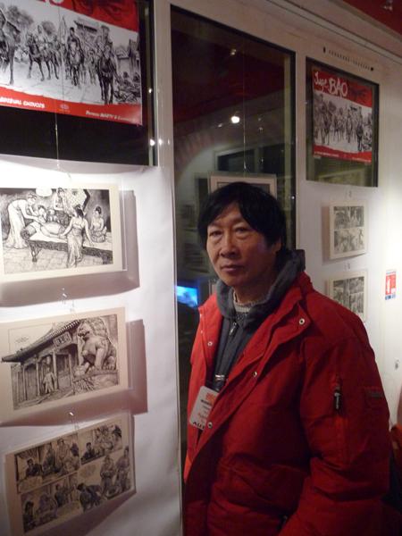 Angoul me 2011 la bande dessin e chinoise 2 2 ta wan et les actuabd - Office du tourisme angouleme ...